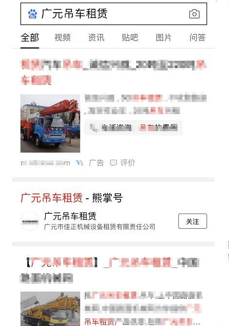 广元beplay网页版本租赁